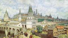 Этапы и предпосылки объединения русских земель