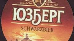 """""""Юзберг"""" - пиво с настоящим немецким акцентом"""