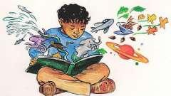 Как научить ребенка быстро читать (1 класс). Учимся читать