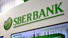Как оформить кредит в сбербанке: пошаговая инструкция, документы, проценты и отзывы