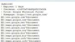 """Как отключить рекламу в """"гугл хроме"""": подробности"""