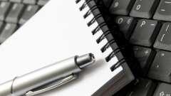 Как писать научную статью? Как оформить и опубликовать научную статью?