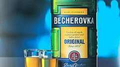 """Как пить """"бехеровку"""", и что это за напиток?"""