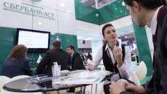 Как получить кредит в сбербанке россии