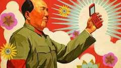 Как позвонить из китая в китай и другие страны мира