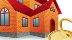 Как правильно провести оформление ипотеки?