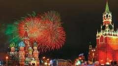 Как празднуют рождество на руси? Традиции празднования рождества на руси