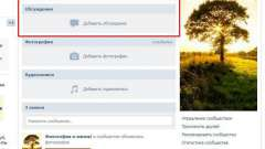 """Как создать обсуждение в группе """"вконтакте"""": полная инструкция"""