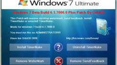 Как удалить windows 7 с компьютера. Как удалить обновления windows 7 с компьютера