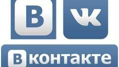 Как вернуть скрытые фотографии «вконтакте» обратно в ленту