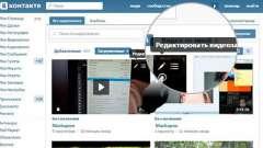 """Как """"вконтакте"""" скрыть видеозаписи: инструкция"""