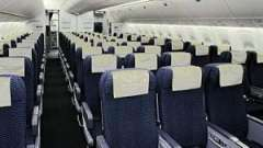 Как забронировать место в самолете - вопрос, волнующий многих