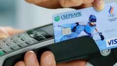 Как заказать карту сбербанка через интернет на дому?