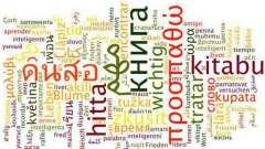 Какие самые легкие языки для изучения иностранцами и русскими?