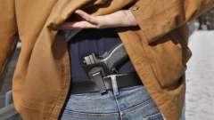 Какие шаги следует предпринять, чтобы получить разрешение на оружие