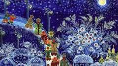 Какие традиции на рождество в украине?