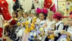 Каким может быть новый год в детском саду