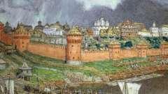 Когда был построен московский кремль? В каком году был построен московский кремль?