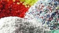 Композиционные материалы, их производство и область применения