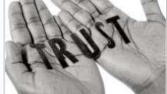 Кредит доверия от сбербанка