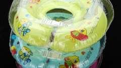 Круг для купания младенцев: с какого возраста использовать и как начинать?