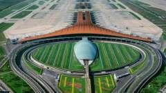 Крупнейшие международные аэропорты китая