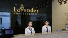 Lavender nha trang hotel 3* (нячанг, вьетнам): описание и фото