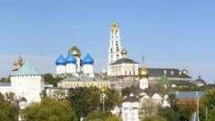 Лавра сергиева посада. Крупнейший православный мужской ставропигиальный монастырь