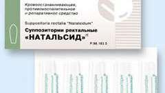 Лекарство «натальсид»: отзывы и инструкция