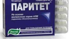 "Лекарство ""паритет"" - эффективное средство для мужчин"