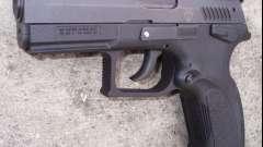 """Лучший травматический пистолет - пистолет """"хорхе"""""""