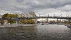 Лужков мост (москва)