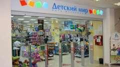 "Магазин ""детский мир"" (армавир)"