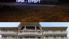 """""""Марракеш gold"""", отель 3* в анапе: отзывы туристов"""