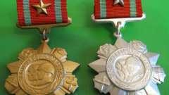 """Медаль """"за отличие в воинской службе"""": история и современность"""
