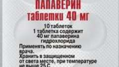 """Медикамент """"папаверин"""" (таблетки). Инструкция по применению"""