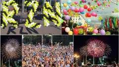 Мероприятия в рязани на день города. Рязань: день города-2015