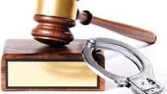 Меры пресечения в уголовном процессе: виды