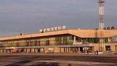 Международный аэропорт иркутск - узловой порт мировых полетов