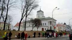 Минск. Площадь свободы – исторический памятник столицы белоруссии