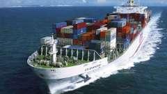 Морской торговый флот - это...