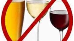Можно ли бросить пить самостоятельно?