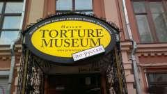 Музей телесных наказаний в москве: отзывы туристов