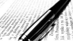 На какие виды можно разделить редактирование текста?
