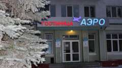 Недорогие гостиницы омска: фото и отзывы