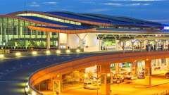 Нон бай - международный аэропорт (вьетнам)