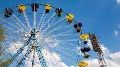 Новосибирск: центральный парк - лучший оазис для семейного отдыха