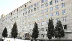 Областная клиническая больница, великий новгород. Больницы великого новгорода