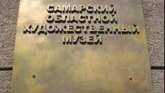 Областной художественный музей (самара): описание и выставки