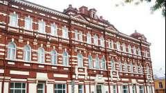 Областной художественный музей (томск): описание и экспонаты